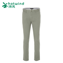 Hot spring/summer 2016 new stylish pants boys trousers casual pants waist straight leg in the Korean version of self F04M6101