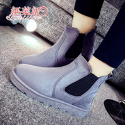 Yalaiya Korean version 2015 winter flat snow boots women boots thick cotton-padded shoes short boots and wool-student women's shoes