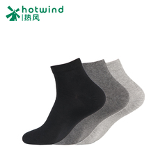 Hot air men short socks help business wicking breathable short stockings in plain solid color Joker man socks 83043102