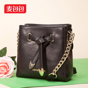 Wheat bags spring/summer 2015 new European fashion ladies casual trend of young little ladies Messenger bag