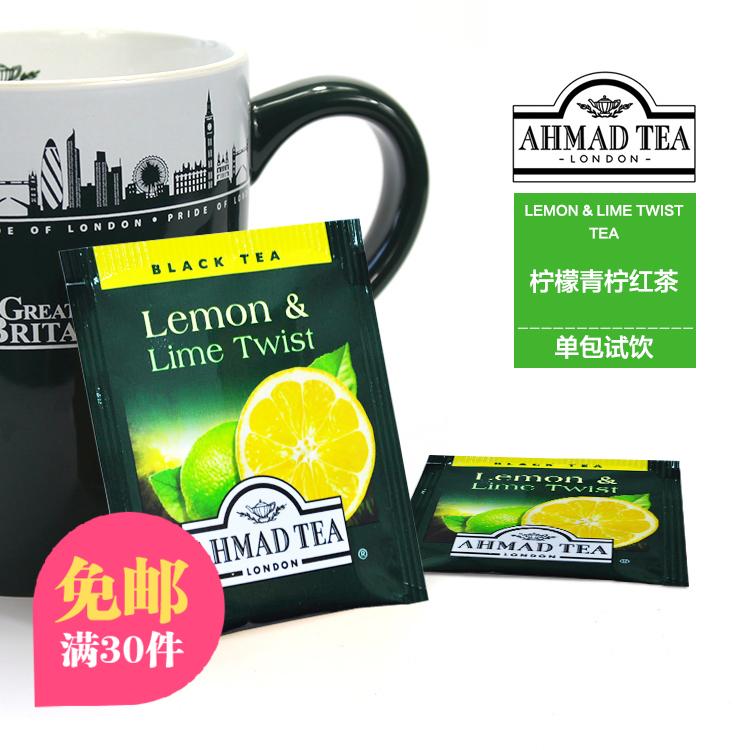 英国亚曼AHMAD柠檬青柠水果味红茶单片试喝PK川宁twiningsDILMAH