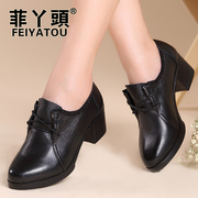 Philippine girl spring mother told leather slip middle-aged women's shoes shoes shoes casual soft old leather shoes
