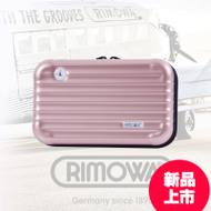 Rimowa mini purse cosmetic bag travel toiletry kits Clutch overnight close Nahan Sha aviation portable package