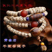 Natural high-density eyes Bodhi 108 beads bracelets bracelet star month original seed Tibetan men and women lapis lazuli