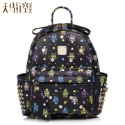 Wild rivets mini backpack girl Korean version of the new autumn tides print satchel diamond small bag