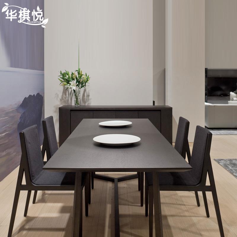 华棋悦 北欧实木餐厅餐桌椅组合 现代简约 小户型6人橡木餐桌定制