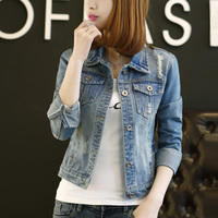 [Day special] Spring and Autumn cowboy jacket female long-sleeved Korean version of the tide of the short paragraph Slim small clothes on the big clothes