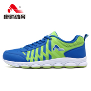 Kang stepped fall/winter men's running shoes new shoes authentic sneakers men's breathable mesh surface light sneakers men