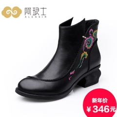 Alang's new national wind in autumn and winter leather shoes leather embroidered with casual women short boots in 268