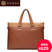 Honggu 2015 counters authentic red Valley new business leather carry-on shoulder man bag 6325