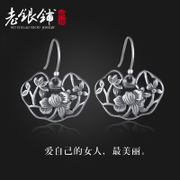 S925 silver mother''s day gifts vintage earrings earrings women''s earrings Silver earrings women silver jewelry gifts