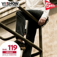 2015viishow spring in new jeans male waist straight leg men's jeans men jeans pants