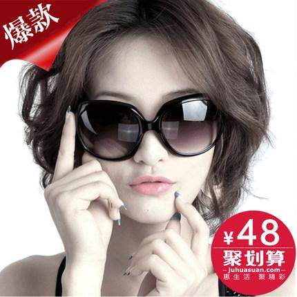 20167新款太阳镜 女士潮圆长脸大框复古墨镜偏光蛤蟆镜 可配近视