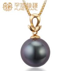 千足珍珠 玮陌  18K金正圆海水黑珍珠吊坠送银链大溪地珠宝