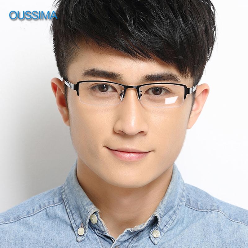 防辐射眼镜男女电脑镜护目镜半框时尚潮平光镜眼镜眼睛可配近视