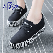 New Korean men sneakers women autumn Zebra platform shoes flat shoes white solid color plate shoes