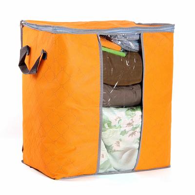 家用竹炭加高衣物被子收纳袋子透明窗加厚防潮防霉整理袋收纳箱 拍下6.98元包邮