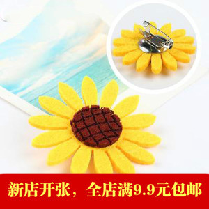 Korean fashion wild sunflower sun flower brooch brooch pin personality pin accessories small jewelry pendant woman