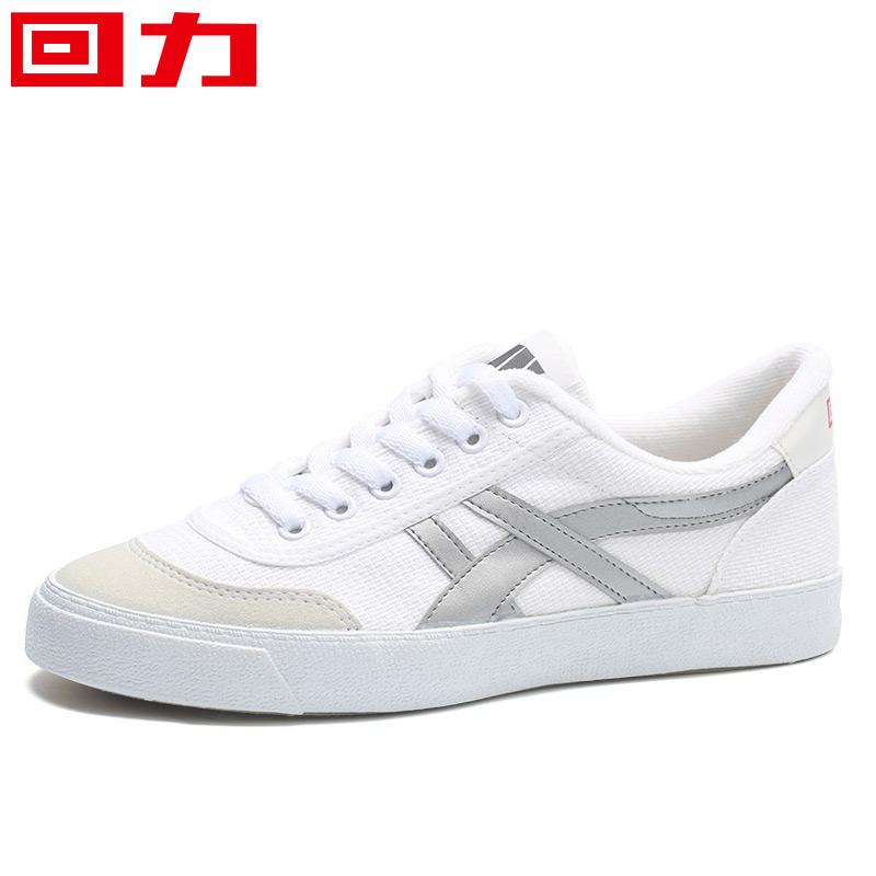 回力女鞋帆布鞋女秋季复古网球鞋跑步鞋女小白鞋百搭休闲运动鞋女