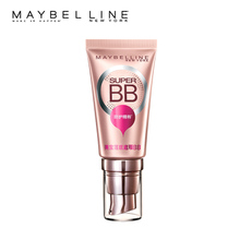 Maybelline/ Maybelline giant Concealer new cream