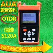United States letter d S120A FTTH optical time domain reflectometry OTDR/fiber cable break fault detector