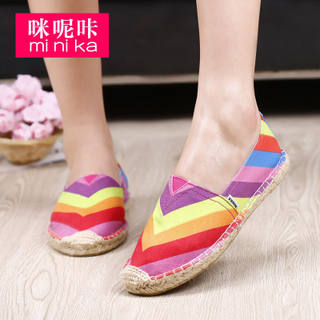 MI Ka 2015 summer new colour matching canvas shoes women's low tide bangtao feet breathable lazy with flat shoes