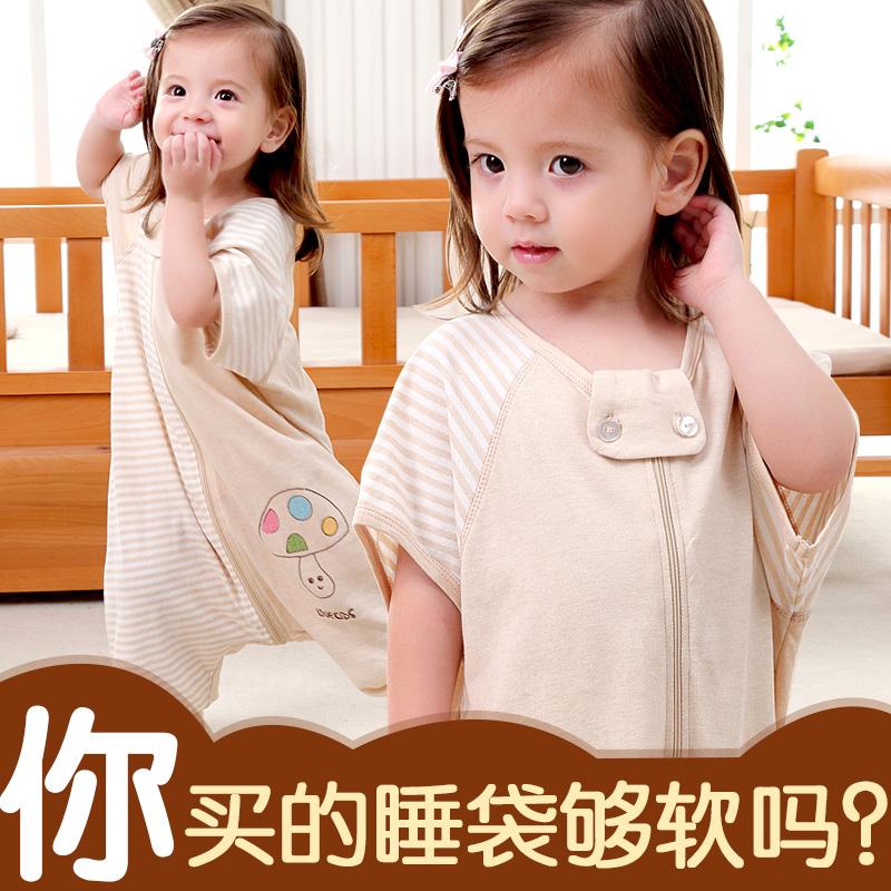 序言 婴儿睡袋好用吗,评价如何