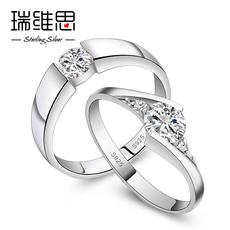瑞维思情侣戒指一对S925银仿真钻戒女日韩定婚结婚对戒男指环刻字