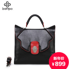 Banpo decorated handbags new fashion wild leather soft leather large packages commuting package half-shaped shoulder bag