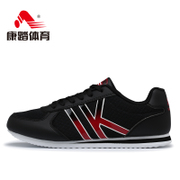 Kang stepped autumn running shoes versatile couple casual shoes sneaker soft ultra Cavalier running shoes at the end of the flat bottom student shoes