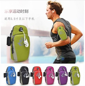 Sports and fitness jogging arm bags arm sleeve arm band Apple 5iphone6plus phone arm bag men and women 5S / 6P