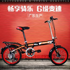 儿童折叠自行车16寸20寸变速小轮车迷你成年人男女式学生自行车