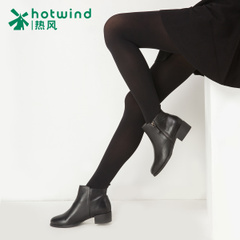 New pantyhose wild Spring Autumn and winter warm 60D Footless black leggings 96H035700