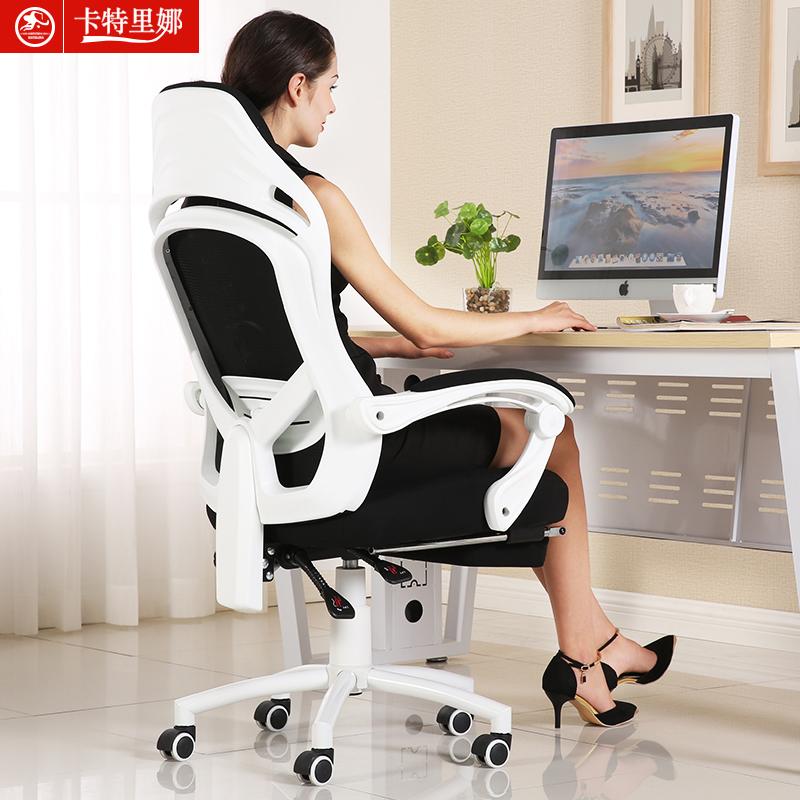 卡特里娜电脑椅优点,缺点,评测