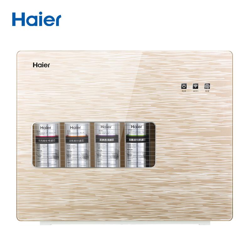 Haier/海尔 HRO5020-4净水机到底好不好,优缺点