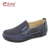 Long Ruixiang 2016 spring men shoes old Beijing cloth shoes men slip middle-aged men's father shoes