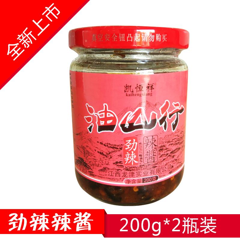 凯恒祥辣椒酱调味品调味酱辣酱拌面 劲辣辣椒酱200gX2瓶装