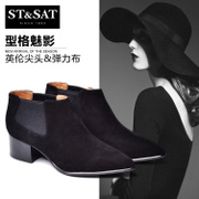 St&Sat/Saturday 2015 winter shoes with pointed toes chunky heels with the ankle boots in new Sheepskin SS54112795