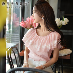Female summer Shirt Pink doll 2015 new pink shirt women's Lotus Leaf collar short sleeve chiffon shirt