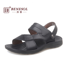 State Games summer styles men''s Sandals suede leather men''s shoes authentic air Sandals counter men''s shoes