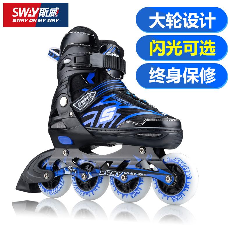 斯威溜冰鞋质量究竟如何