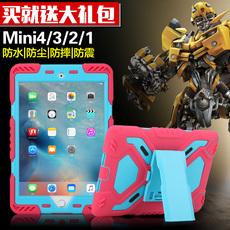 莫瑞苹果ipad mini4保护套超薄 mini2硅胶套 迷你1 mini3壳全包边