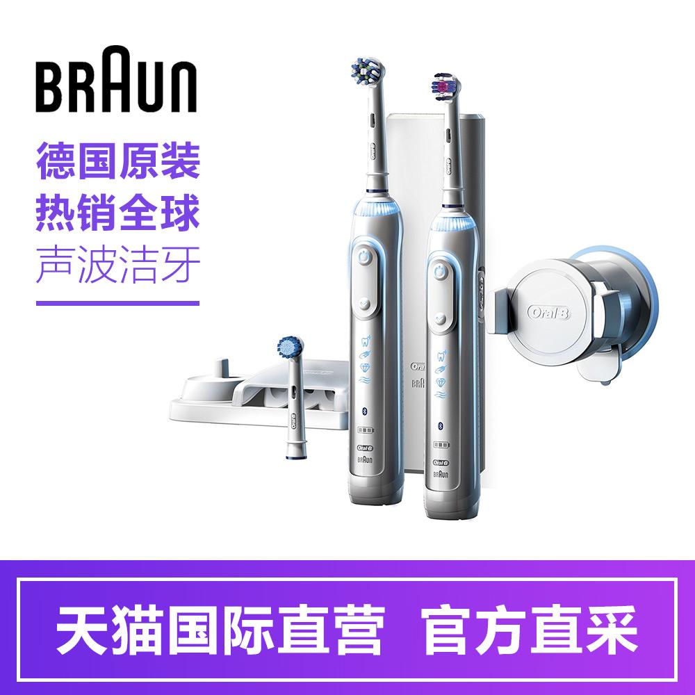 【直营】Braun博朗Oral-B欧乐电动双人牙刷Genius 8900