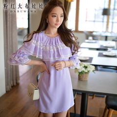 Dress summer 2015 pink large dolls new ladies shawls, ladies temperament skirt dress in summer