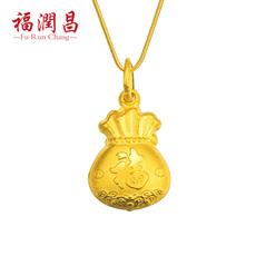 福润昌 AU9999足金好运钱袋福袋黄金吊坠 宝宝满月礼祈福项链