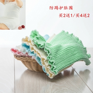 Baby belly protection spring and autumn and winter cotton children's belly girth
