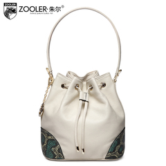 Jules 2015 fall/winter new style leather ladies bag baodan bag multi-function leisure shoulder Crossbody women small