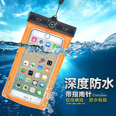 tridea手机防水袋 iPhone6plus 苹果三星通用潜水温泉漂流防水套