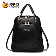 JOOZ new 2015 backpack wind double college student's backpacks Korean wave fashion Lady bag handbag