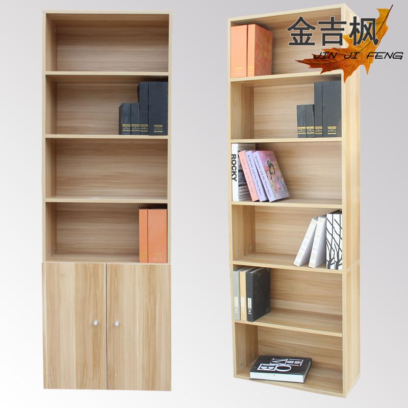簡約現代兒童書櫃帶門